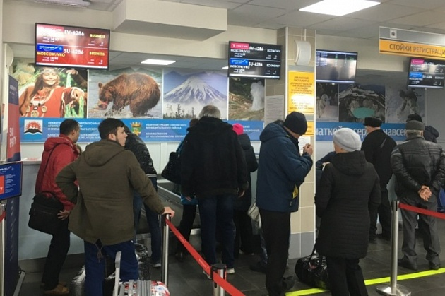 In the main Kamchatka airport - a new information system for passengers