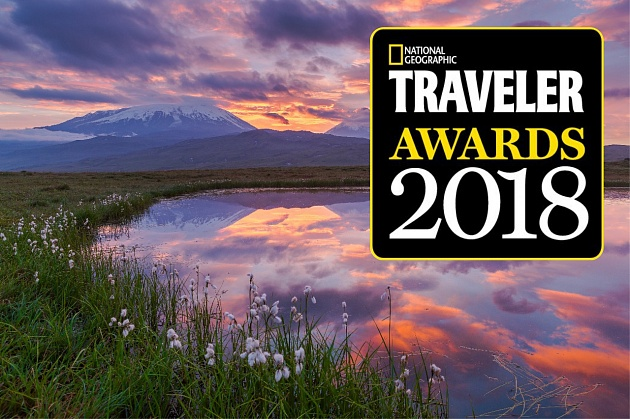 Vote for Kamchatka in the National Geographic Traveler Awards contest