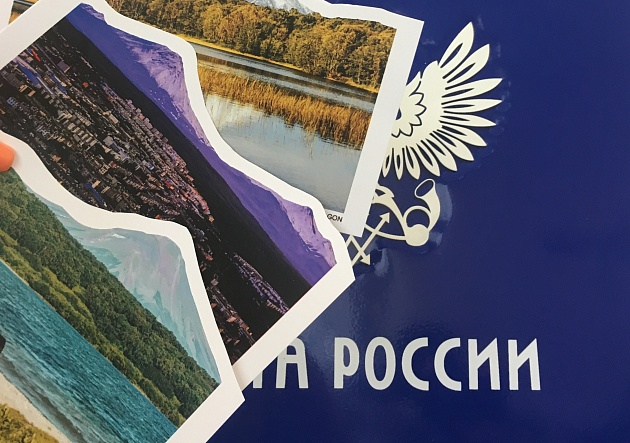 By the Day of the Volcano, the Post of Russia issued postcards in the form of Kamchatka volcanoes