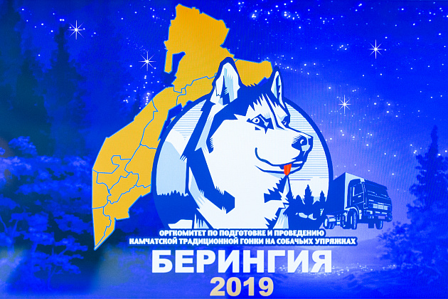 """Beringia-2019"": the Organizing Committee identified the head and the main judge of the race"