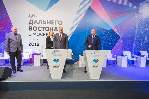 The relevant agreement was signed by Governor Vladimir Ilyukhin and the head of Rostourism Oleg Safonov as part of the Days of the Far East in Moscow.