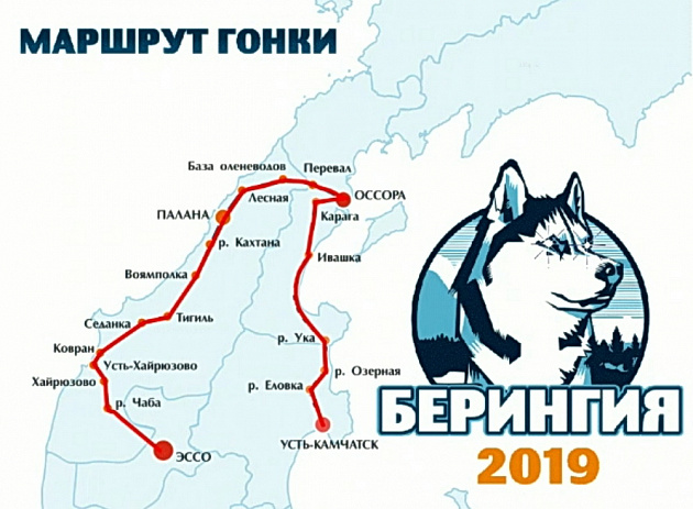 Kayura to overcome 1343 kilometers. The route of 2019 is divided into 16 stages.