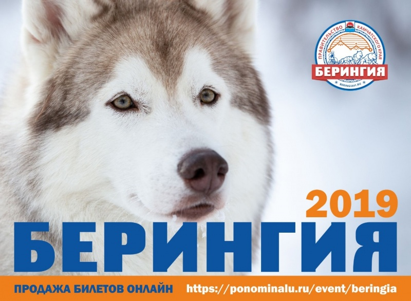You can buy tickets on the site www.ponominalu.ru, the cost is 400 rubles (~ $ 6).